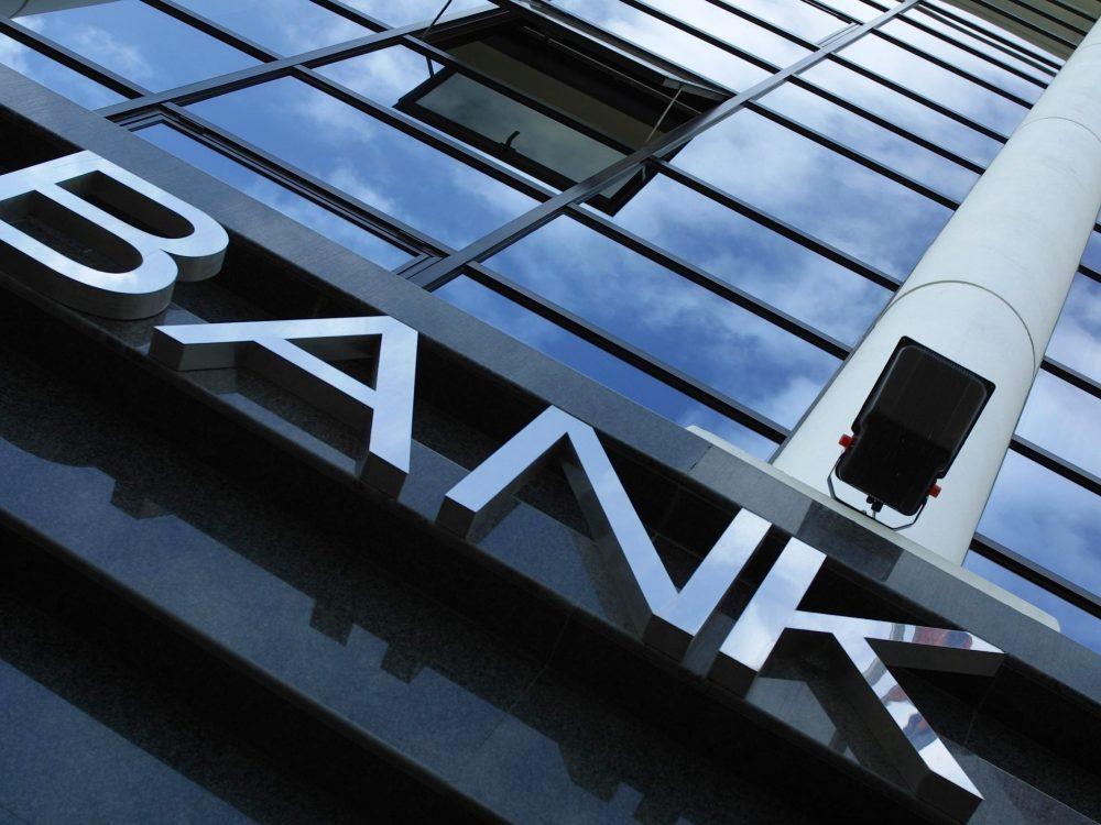 Всемирный банк может выделить Украине 150 млн долларов вкачестве кредита