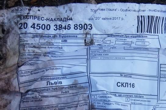 ВЧернобыльской зоне обнаружили сор изЛьвова
