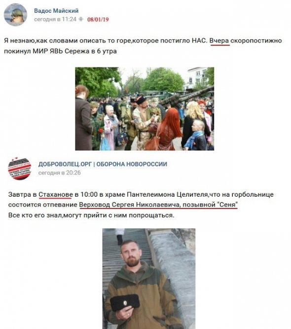 Моряки с затонувшего у берегов Турции судна могут вернуться в Украину 12-13 января, - посольство - Цензор.НЕТ 4556