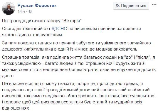 Киевский суд признал легитимным взыскание дивидендов с«Газтранзита» всчет штрафа «Газпрома»