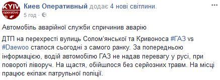ВОдесской области устроили пальбу: есть пострадавшие