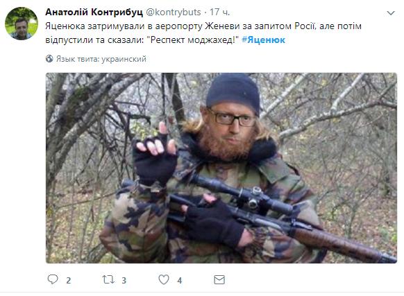 Анатолій Котрибуц поделился