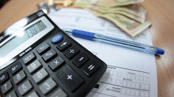 Вгосударстве Украина поменяли правила назначения субсидий: кто икак будет получать