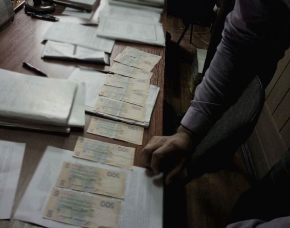ВПолтаве судью Ленинского райсуда задержали навзятке