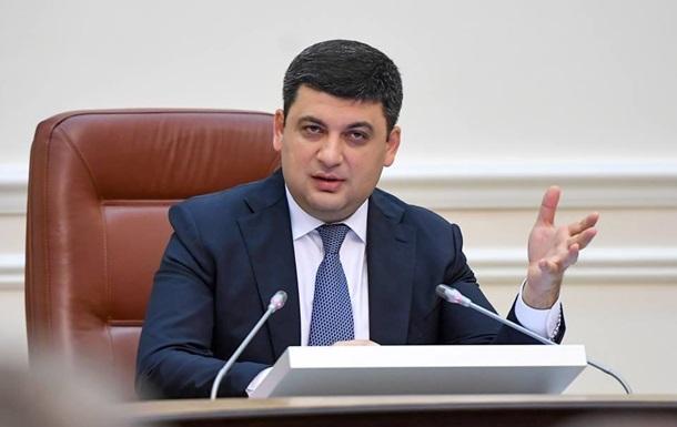 Гройсман поручил Минэкономики облегчить использование РРО для бизнеса