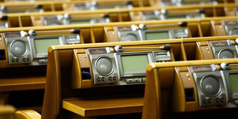 ВГПУ прокомментировали «расстрельный» список депутатов