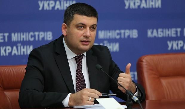 ВКабмине пояснили, что будет спенсиями вгосударстве Украина после уменьшения коэффициента