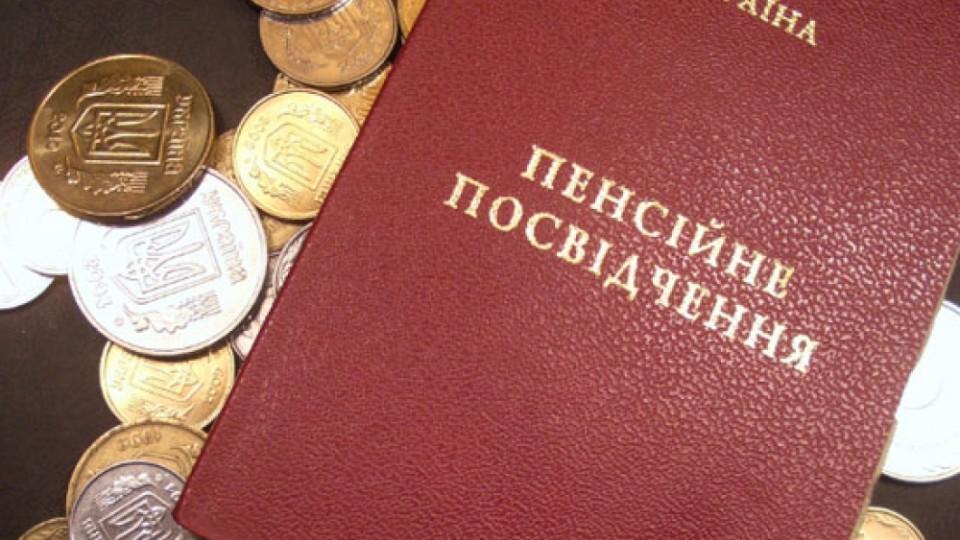 Повышение пенсии работающим пенсионерам с01августа