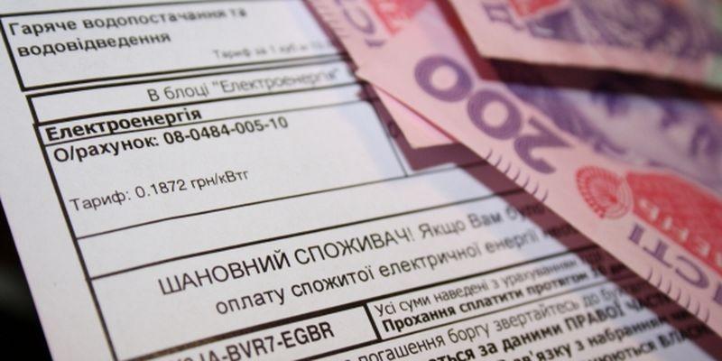 Минфин подготовил трехэтапный план монетизации субсидий