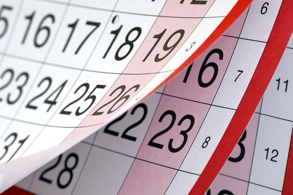 Лунный календарь для стрижки волос на 2016 года