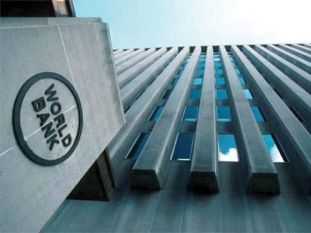 Всемирный банк готов использовать ProZorro для закупок товаров иуслуг вгосударстве Украина