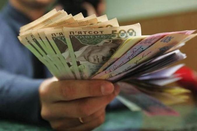Картинки по запросу взыскание зарплат украина