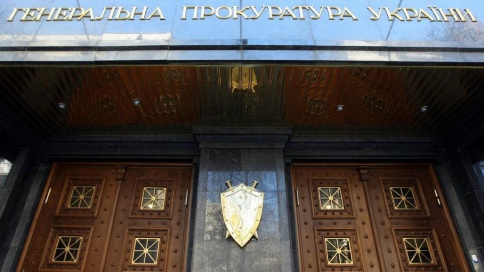 Украина расследует свое вмешательство ввыборы США