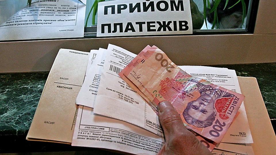 Украинцев предупредили оновых условиях оплаты заЖКУ