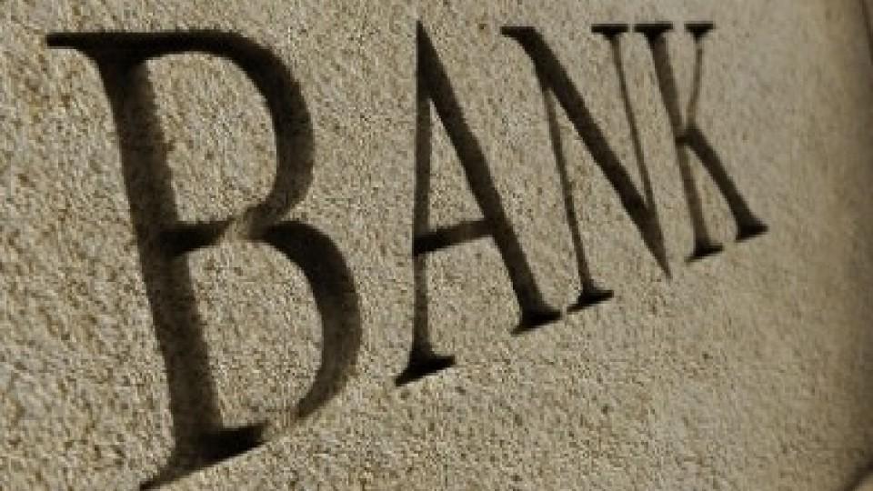 ФГВФЛ: Активы 69 банкротов продадут за25,6 млрд грн