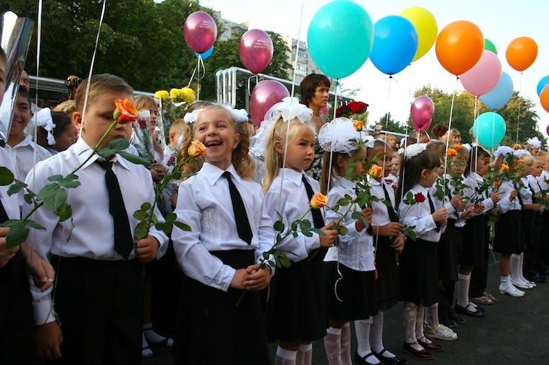 ВДнепре депутатам запретили посещать ученические празднества 1сентября