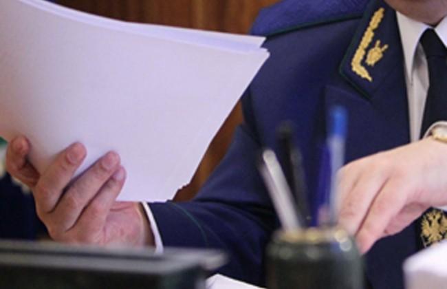 Картинки по запросу жалоба на прокурора: как прокуроров