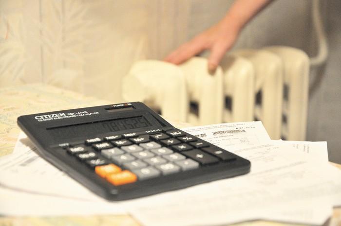 ВМинсоцполитики поведали, как будут начислять личные субсидии