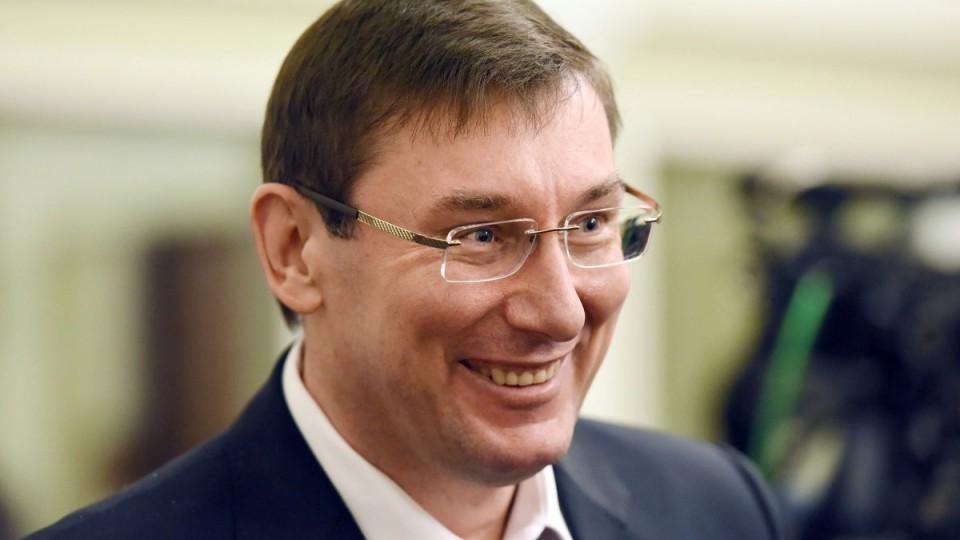 ВГПУ назвали необходимостью присутствие госохраны насвадьбе сына Луценко