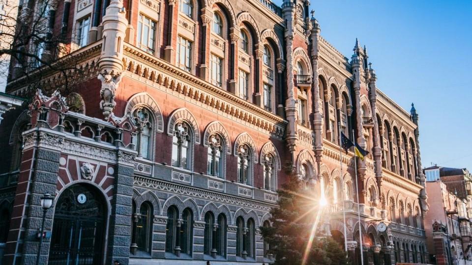 Сюрприз для заемщиков: НБУ хочет знать о взятых в Украине кредитах