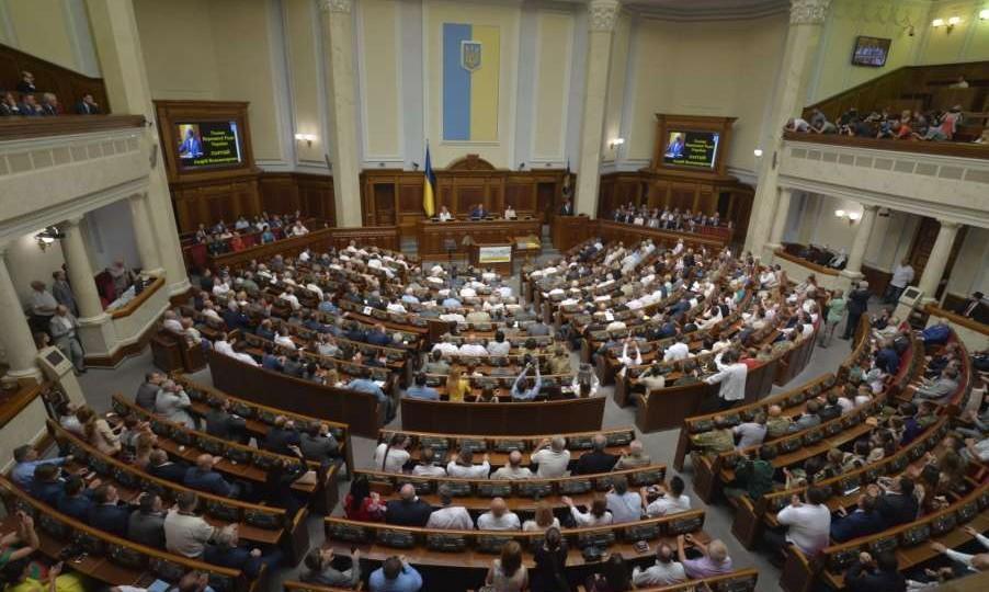 ВВР зарегистрировали два проекта для отмены судебной реформы