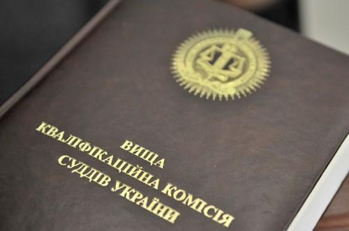 Совет добропорядочности призывает Порошенко не говорить новый состав Верховного суда