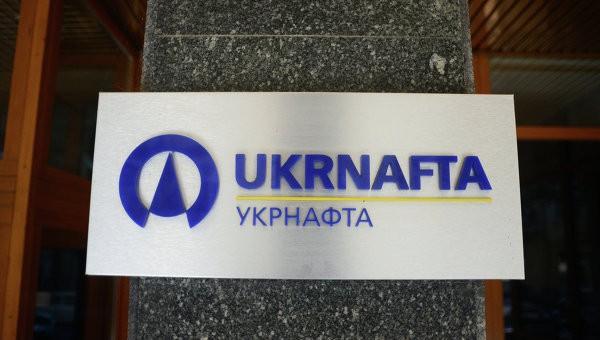 Коломойский проиграл Нафтогазу суд на13,8 млрд грн.