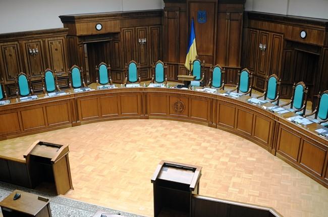 Конституционный суд Украины несмог выбрать себе председателя