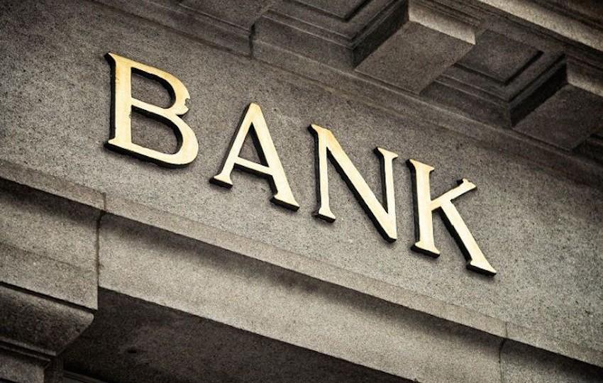 НБУ признал неплатежеспособным коммерческий банк