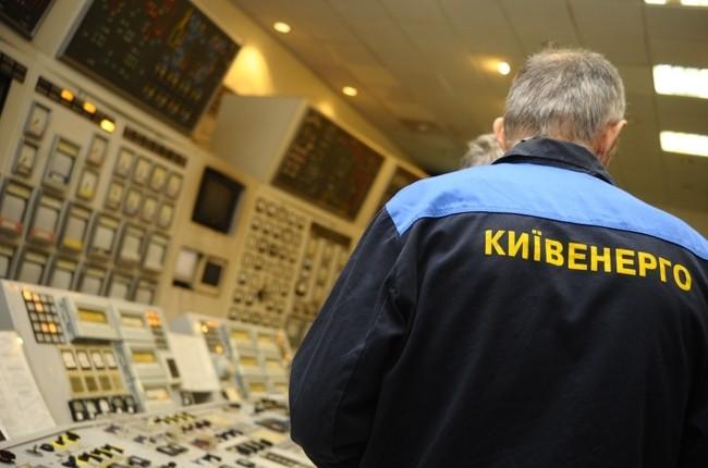«Киевэнерго» допускает временные отключения электрической энергии встолице