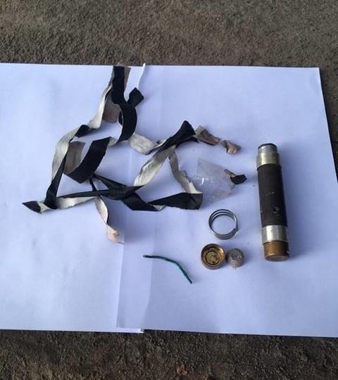 Мужчину ссамодельным взрывным приспособлением задержали вКиеве