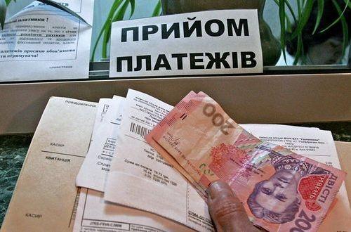 Осторожно, мошенники: граждан столицы Украины терроризируют несуществующими долгами