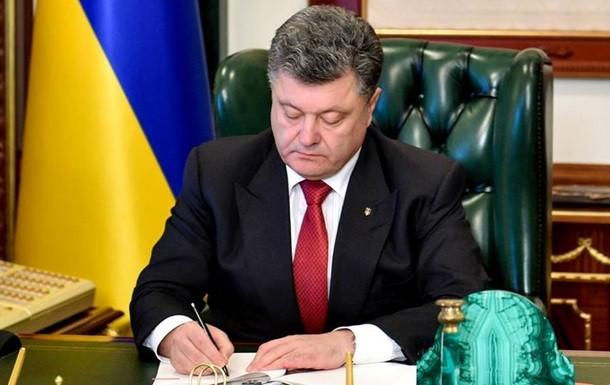 Порошенко подписал закон обизменениях впроцессуальные кодексы с«поправкой Лозового»