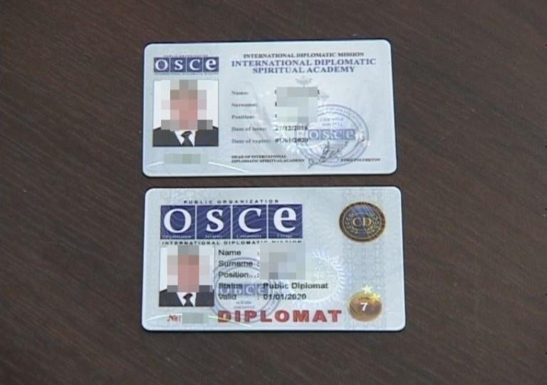 Работники СБУ задержали фальшивого ОБСЕшника
