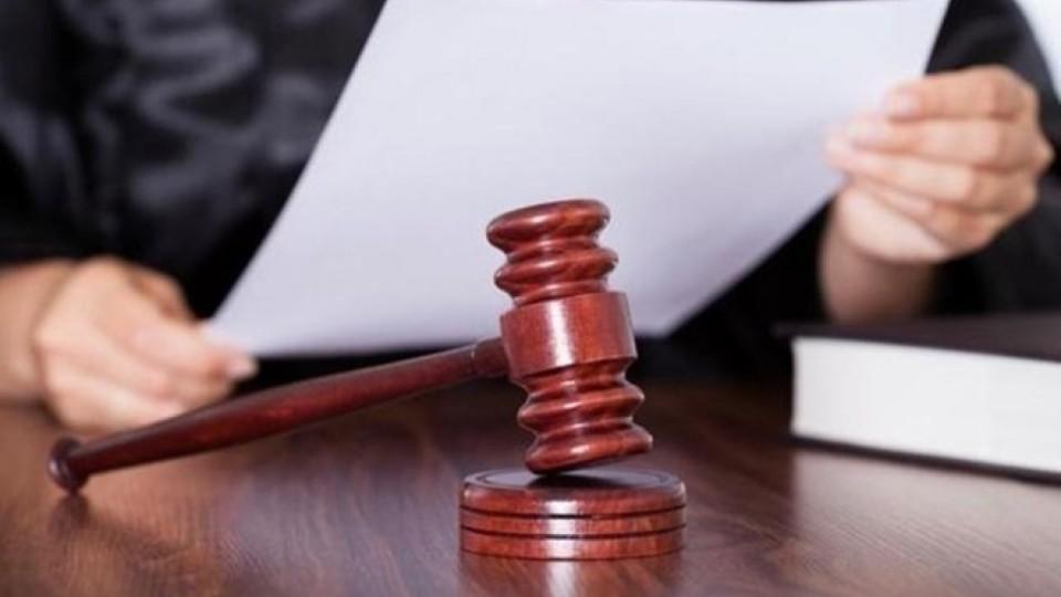 получение взятки судебные решения Погляди хорошенько