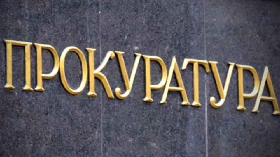 Вхарьковской мэрии генпрокуратура провела обыск
