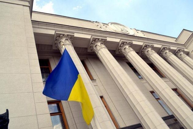 У Порошенко презентовали законопроект об Антикоррупционном суде