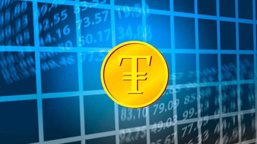 Создатели белорусской криптовалюты планируют ввести еенабирже уже зимой