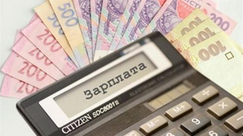 ВУкраинском государстве снова увеличилась минималка: озвучен размер