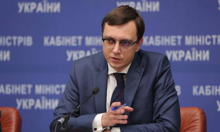 Украинцам значительно повысили штрафы занарушение ПДД: размещена инфографика