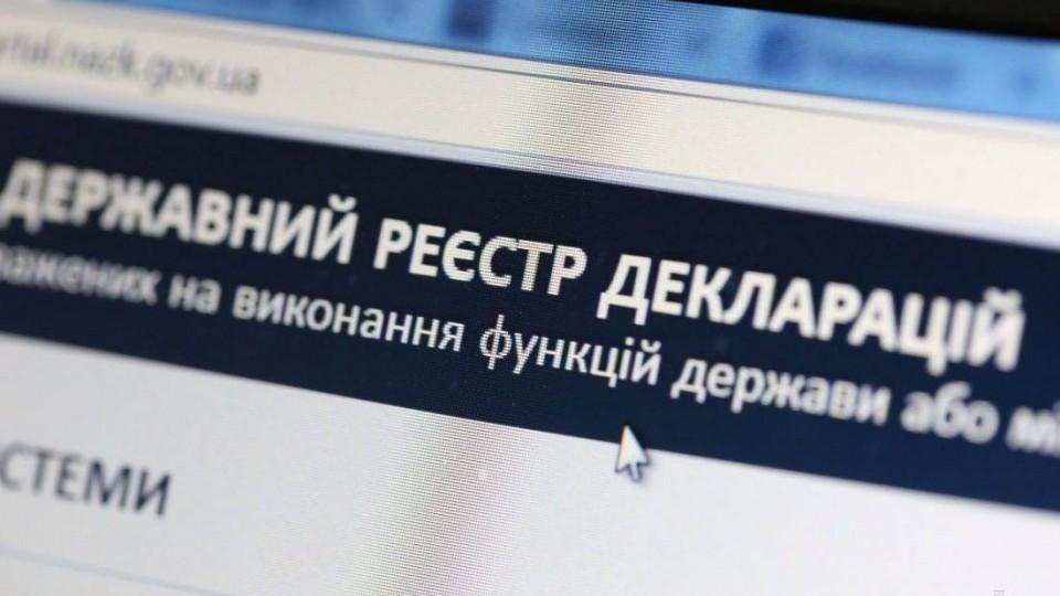 НАПК: вУкраинском государстве начался новый этап электронного декларирования