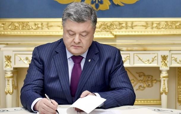 Порошенко подписал закон обужесточении ответственности неплательщиков алиментов