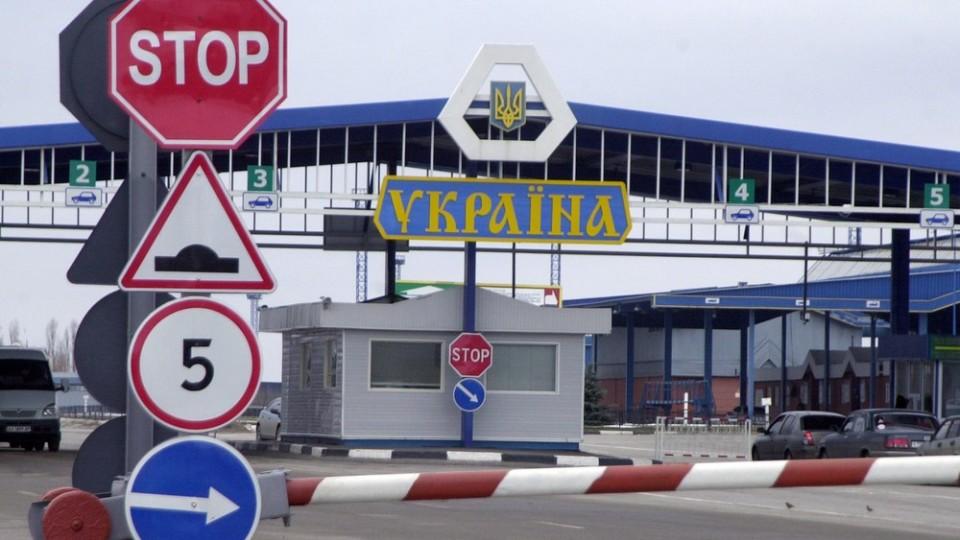 Одесские пограничники обнаружили наркотики вместо конфет