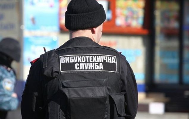 ВКиеве суд приговорил лжеминера кчетырем годам тюрьмы