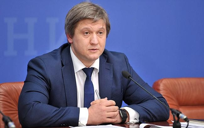 Нацбанк Украины объявил ополной зависимости отМВФ