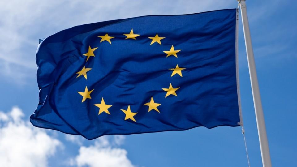 EC решил, что восемь стран закончили быть офшорами