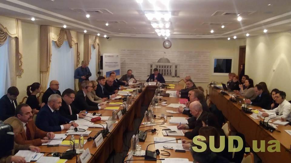 ВРаде прогнозируют запуск Антикоррупционного суда не доэтого сентября