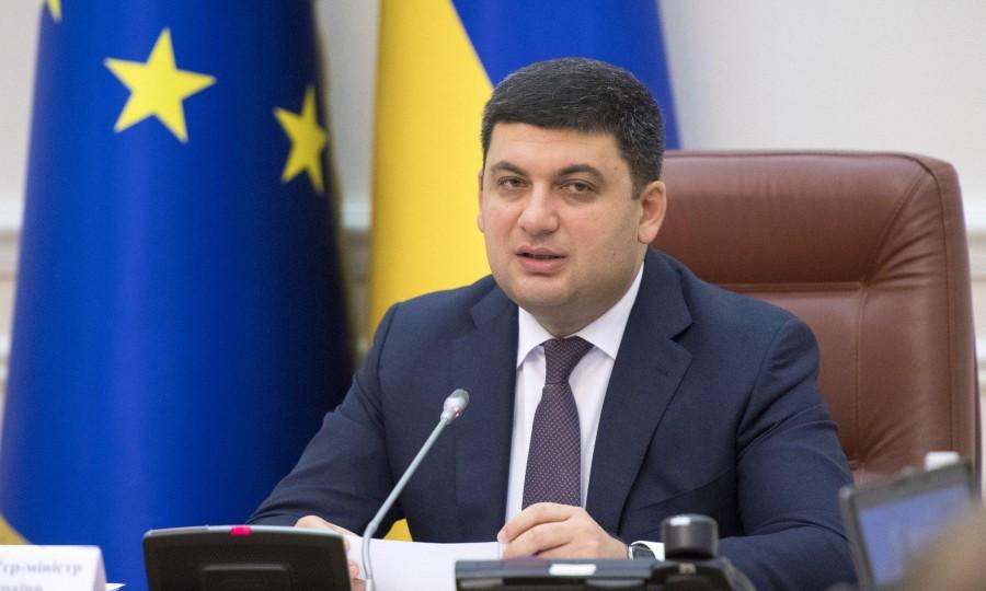 Вгосударстве Украина урегулировали права наинтеллектуальную собственность
