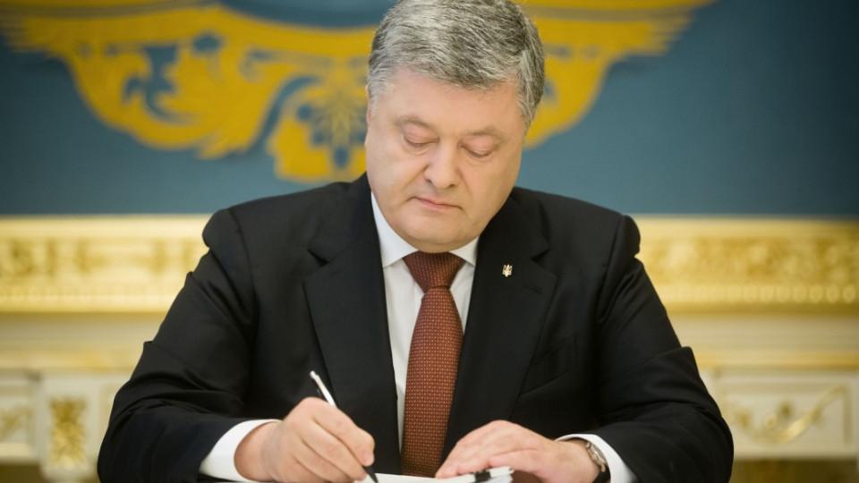 Порошенко подписал важный закон: что поменяется для украинцев