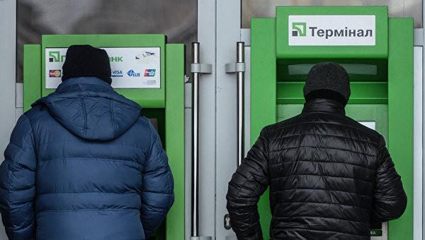 Коллективный иск против «Приватбанка»— посути новая мошенническая схема